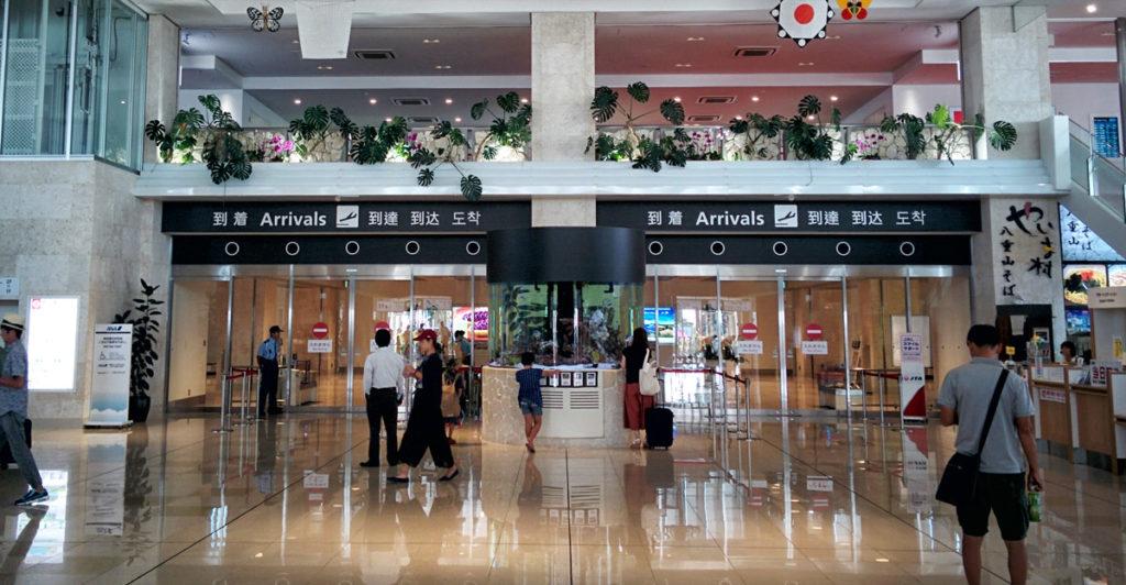 L'aeroporto di Ishigaki