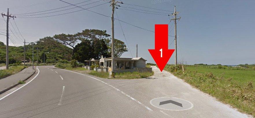 Ishigaki: indicazioni stradali