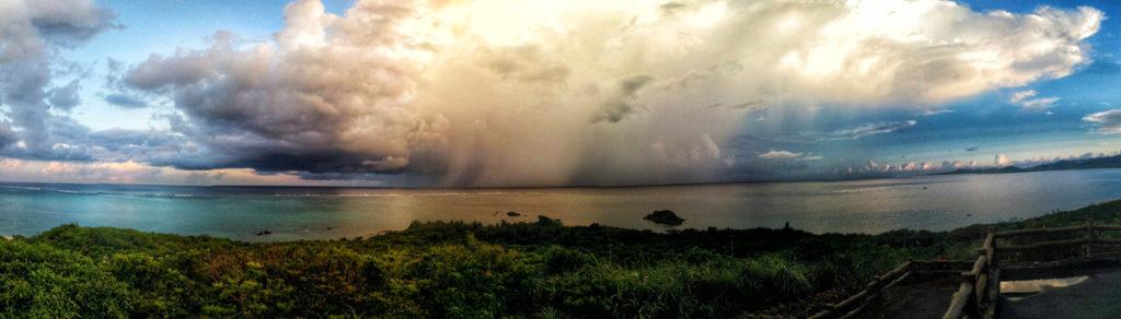 Punto panoramico Tamatorizaki