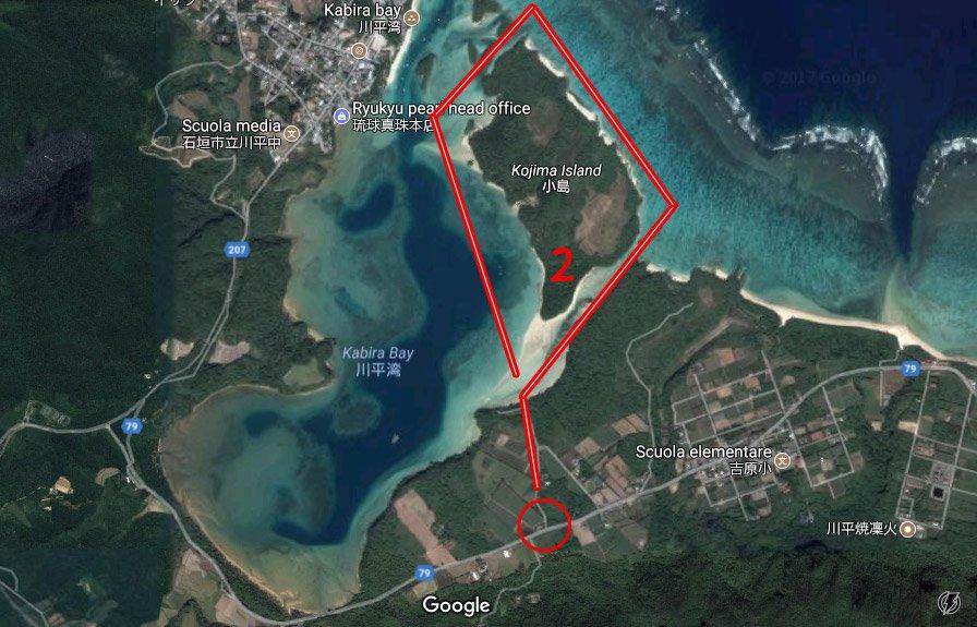 Itinerario Kojima Island